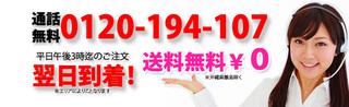banner_info-9.jpg